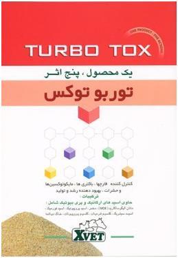 توکسین بایندر توربوتوکس